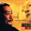 KITARO Music Tour Greatest Hits 3CD Deluxe Edition HDSTS Mastering Hi-Fi Sound
