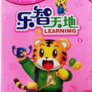 Playing And Learning qiao hu le zhi tian di Vol.1 巧虎乐智天地 (1~2岁) 4DVD
