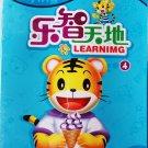 Playing And Learning qiao hu le zhi tian di Vol.4 巧虎乐智天地 (1~2岁) 4DVD