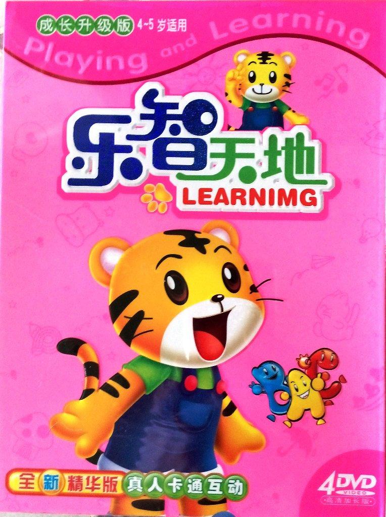 Playing And Learning qiao hu le zhi tian di 巧���天� (4~5�) 4DVD