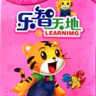 Playing And Learning qiao hu le zhi tian di 巧虎乐智天地 (4~5岁) 4DVD