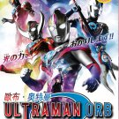 DVD Ultraman Orb Vol.1-25End Japanese Tokusatsu Television Series English Sub
