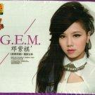 G.E.M. Greatest Hits 邓紫棋 旗开得胜 3CD