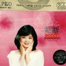 Teresa Teng tian guo de qing ge 邓丽君 天国的情歌 LPCD 3CD