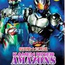 DVD Masked Kamen Rider Amazons Season 2 Vol.1-13End English Sub