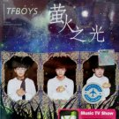 TFBOYS Greatest Hits Karaoke 萤火之光 2DVD