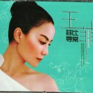 Faye Wong Greatest Hits 王菲 菲比寻常 3CD