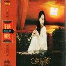 Sun Lu finally wait for you 孙露 终于等到你 LPCD 3CD