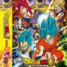 DVD JAPANESE ANIME Dragon Ball Super Box 4 Vol.79-104 English Sub Region All