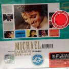 Michael Jackson 1958~2009 Collection 3CD