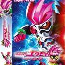 Kamen Rider Ex-Aid Vol.1-45End Complete TV Series DVD Box Set English Sub