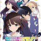 DVD ANIME Saenai Heroine no Sodatekata Flat Season 1-2 Saekano English Sub