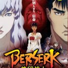 DVD Berserk Season 1-2 Complete TV Series Vol.1-25End Japanese Anime English Sub