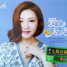 Chen Rui Whispers Of Love Greatest Hits 陈瑞 爱的私语 3CD