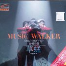 GRASSHOPPER Music Walker Greatest Hits 草蜢 音乐行者 3CD