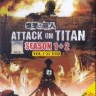 DVD Attack On Titan Season 1-2 Bonus 6 Special Episodes Anime English Dubbed