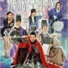 A General A Scholar And A Eunuch 超時空男臣 Hong Kong TVB Drama DVD English Sub