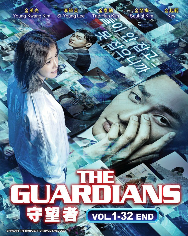 The Guardians Korean 2017 TV Drama Series DVD Lee Si-young English Sub