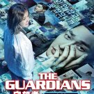 The Guardians Korean 2017 TV Drama Series DVD Lee Si-young English Sub