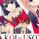 DVD Koi To Uso Vol.1-12End Love And Lies World Japanese Anime English Sub