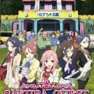 DVD Sakura Quest TV Series Vol.1-25End Japanese Anime Region All English Sub