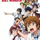 DVD ANIME Nana Maru San Batsu Vol.1-12End Fastest Finger First 7O3X English Sub