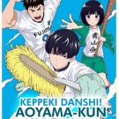 DVD ANIME Keppeki Danshi! Aoyama-kun Vol.1-12End Clean Freak! English Sub