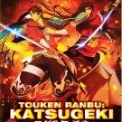 DVD Katsugeki Touken Ranbu Vol.1-13End Japanese Anime Region All English Sub