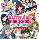DVD Battle Girl High School Vol.1-12End Japanese Anime Region All English Sub