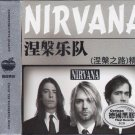 NIRVANA The Best of Greatest Hits German Vinyl Records 3 CD Deluxe Collection