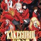 DVD Kakegurui Compulsive Gambler Vol.1-12End Anime Region All English Sub