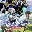 DVD Knight's & Magic TV Series Vol.1-12End Japanese Anime Region All English Dub