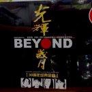 BEYOND 30th Anniversary Greatest Hits 三十周年 (10CD)