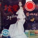 Jolin Greatest Hits 蔡依林 3CD
