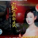 SunLu Lonesome Night + Greatest Hits 孙露 寂寞的夜 (10CD)