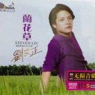 Steven Liu Greatest Hits 刘文正 兰花草 3CD