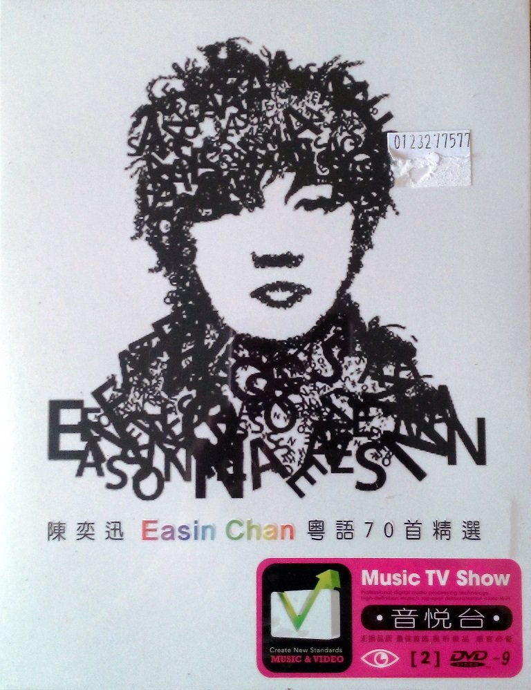 Eason Chan Cantonese Greatest Hits ��� 粤语70 精� Karaoke 2DVD