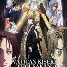 DVD Vatican Kiseki Chousakan Vol.1-12End Vatican Miracle Examiner English Sub