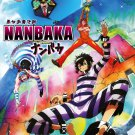 DVD Nanbaka The Numbers TV Series Season 1-2 Nambaka Anime Region 0 English Sub