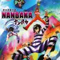 DVD Nanbaka The Numbers TV Series Season 1-2 Nambaka Anime Region 0 English Sub