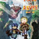 DVD Made In Abyss TV Series Vol.1-13End Japanese Anime Region All English Sub