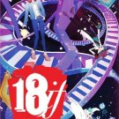 DVD 18if Complete TV Series Vol.1-12End Japanese Anime Region All English Sub