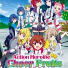 DVD Action Heroine Cheer Fruits Vol.1-12End Anime Region All English Sub