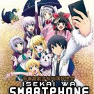 DVD Isekai wa Smartphone to Tomo ni In Another World With My Smartphone Eng Dub