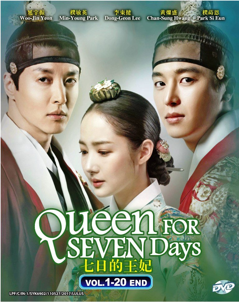 Queen For Seven Days Korean TV Drama Series DVD Park Min-young English Sub