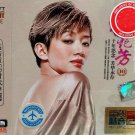 Anita Mui 10 Years Memory Collection 梅艳放 十年思念 3CD