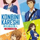 DVD Konbini Kareshi Vol.1-12End Convenience Store Boy Friends Anime English Dub
