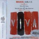 COLDPLAY Viva La Vida Death And All His Friends 3CD Special Vinyl Style Edition