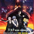 DVD Black Butler Kuroshitsuji The Movie Book of The Atlantic Anime English Sub