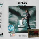 LADY GAGA The Cure + Greatest Hits Deluxe Edition 3CD HD Mastering H-Fi Sound